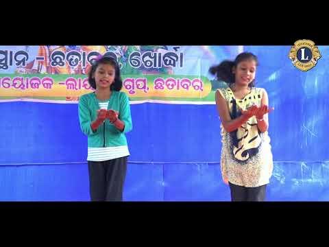 Xxx Mp4 Mu Khanti Odia Jhia Child Recordance Video Raja Special 2018 3gp Sex