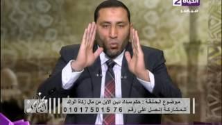 فتاوى - الشيخ/أحمد صبري - لو وقع الطلاق الشفوي هتضحكوا علينا الشرق والغرب - Ftawy