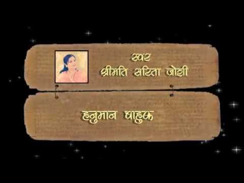 Xxx Mp4 Hanuman Bahuk Sarita Joshi 3gp Sex