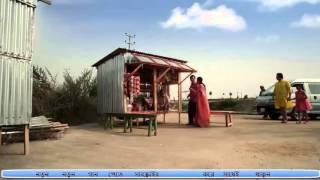 Krrishnopokho...কৃষ্ণপক্ষ... thikana jana nei..movie of humayun ahmed sir directed by shawon