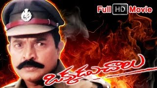 Okkadu Chalu Full Length Telugu Movie || Volga Video