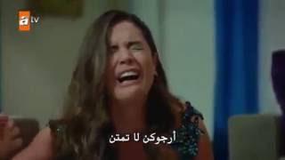 الإعلان الترويجي -1- لمسلسل الأزهار الحزينة الموسم الثاني