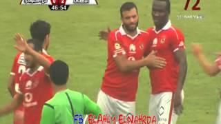 اهداف مباراة الاهلى Vs سيراميكا كيلوباترا 2-1 لقاء ودى