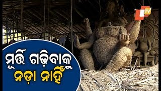 Ganesh Idol Makers Of Odisha Facing Raw Material & Labour Shortage