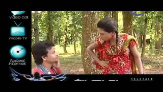 Bhalo Bangla Natok-Love in Barisal