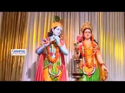Shyam Chanda Hai Shyama Chakori || Album Name: Chahat Shyam Ki