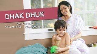 Dhak Dhuk (Full Song With Lyrics) | English Vinglish | Sridevi Best Song