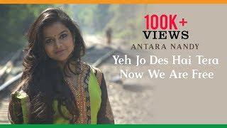 Yeh Jo Des Hai Tera| Swades| Now We Are Free| Gladiator| Cover Version - Antara Nandy & Keethan