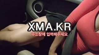 전망 좋은 집 2 : 정시현.박하얀.이수진.김수아