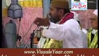 Urdu Manqabat( Ye Gharana Nabi Ki Aal Ka Hai)M Ali Sajjan.By Visaal
