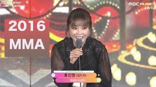 20161119 MelOn Music Awards【Best Trot트로트】홍진영 Hong Jin Young cut