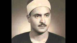 القارئ محمد صديق المنشاوي بداية سورة طه ( قراءة مميزة )