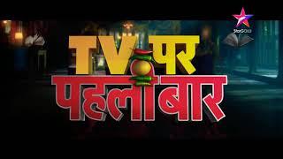 Pappi Bhai (Baandh Ke Rakho Behrein Ko) - Golmaal Again | World Television Premiere | Star Gold HD