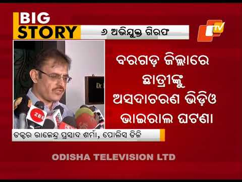 Xxx Mp4 Bargarh Molestation Viral Video Police Arrests 4 Prime Accused 3gp Sex