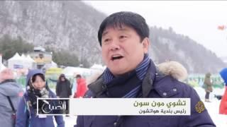 هذا الصباح -مهرجان لصيد السمك على الجليد بكوريا الجنوبية