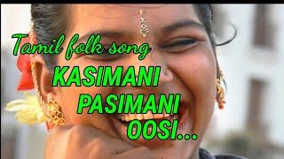Folk Songs of Tamil Nadu (Kuravan Kurathi)