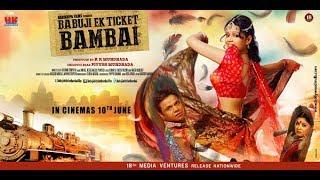 Babuji Ek Ticket Bambai (बाबूजी एक टिकेट बम्बई) October 6, 2017 - Bollywood Full Promotion Video
