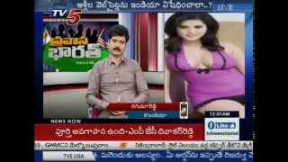 Porn Websites Effect On Youth   Indian Govt Strategy On Porn Sites   Part-1 : TV5 News