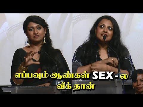 Xxx Mp4 ஆண்கள் எப்பவும் SEX ல வீக் தான் Andhra Mess Movie Press Meet 3gp Sex