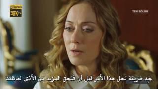 فاتح حربية الحلقة 24 | ترجمة إلى العربية