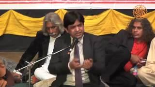 Afzal Saahir, Punjabi Mushaira, 2nd Lyallpur Punjabi Literary Festival 2017