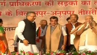PM Shri Narendra Modi attends Kisan Sammelan, lays foundation stone of projects in Chhattisgarh