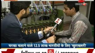 Solar Energy To Be Harnessed For Spinning Khadi Wheel