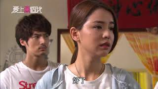 Falling in love with me EP15 Part 2/2