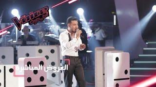 #MBCTheVoice - مرحلة العروض المباشرة - حسين بن حاج يقدّم موال 'وعلاش دلغدر' وأغنية 'يا رايح'