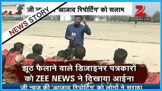 Ground reporting from Kashmir creates buzz nationwide