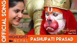 Man Taar Ko Sarangi Offical - Video Song | Nepali Movie PASHUPATI PRASAD 4K | Khagendra Lamichhane
