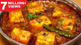 Dhaba Style Paneer Masala   Restaurant Style Recipes   Kanak's Kitchen