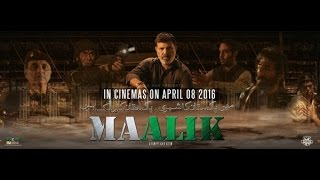 Maalik Movie   Maalik Full Movie   Maalik Pakistani Movie 2016   HD