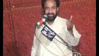 Allama Agha Ali Hussain biyan , shahadat e salsa , majlis jalsa 2015 khizar khan new city jhang