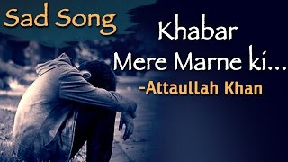 Khabar Mere Marne Ki Sunte Hi Dekho - Attaullah Khan Sad Songs | Dard Bhare Geet