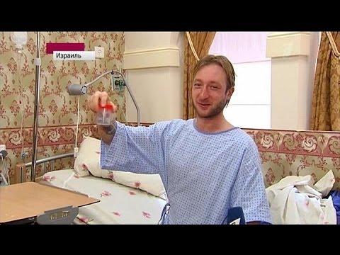 операция на сустав у плющенко