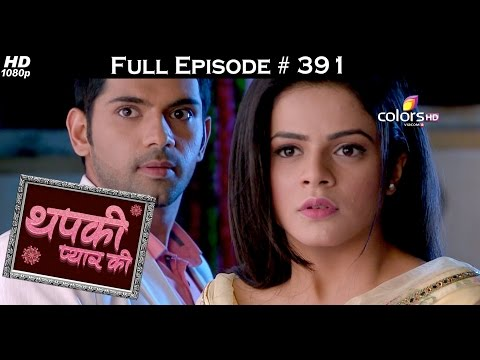 Thapki Pyar Ki - 28th July 2016 - थपकी प्यार की - Full Episode