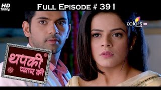 Thapki Pyar Ki - 28th July 2016 - थपकी प्यार की - Full Episode