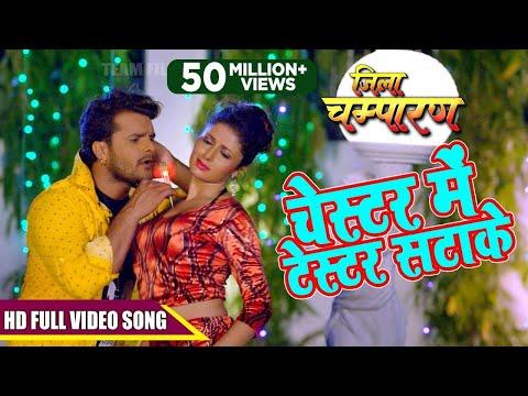 Bhojpuri Movie Video Songs (2016) Download Free