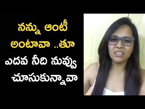 Xxx Mp4 Anchor Anasuya Given Serious Warning On Calling Her Aunty తూ ఎదవ నీ ఏజ్ చూసుకున్నావా 3gp Sex
