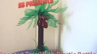 Coconut Tree With Plastic Bottle how to make coconut tree with plastic bottle / diy crafts