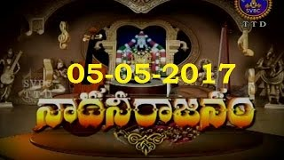 Nadaneerajanam | 05-05-17 | SVBC TTD