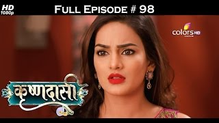 Krishnadasi - 9th June 2016 - कृष्णदासी - Full Episode