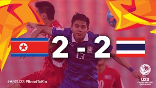 DPR KOREA vs THAILAND: AFC U23 Championship 2016 (Group Stage)