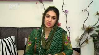 Ekattor Journal With Naimul Islam Khan & Afsan Chowdhury 10 April 2017
