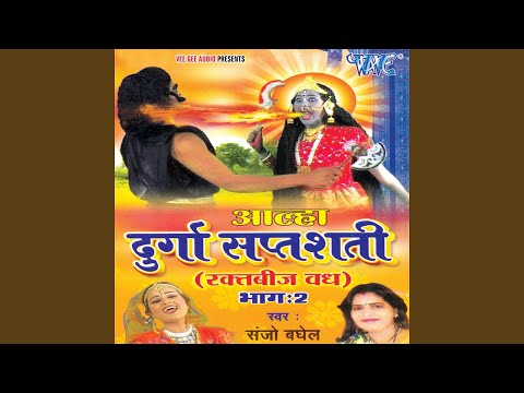 Xxx Mp4 Alha Durga Saptshati Shumbh Nishumbh Vadh 3gp Sex