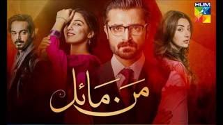 Man Mayal Episode 20   Leaked Clips    Pakistani Drama