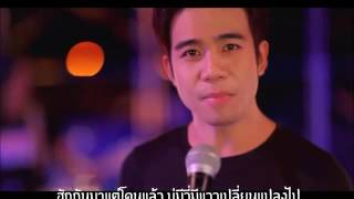 Thai song 2016