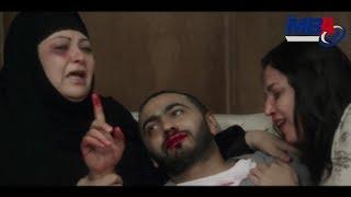 Episode 30 - Adam Series / الحلقة الثلاثون والاخيرة - مسلسل ادم - تامر حسني