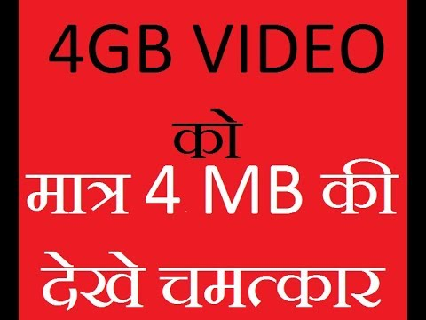 Xxx Mp4 How To Convert Video Into Free 4gb To Make 4mb 3gp Sex